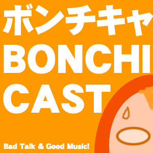 Bonchicast the Great Looser!